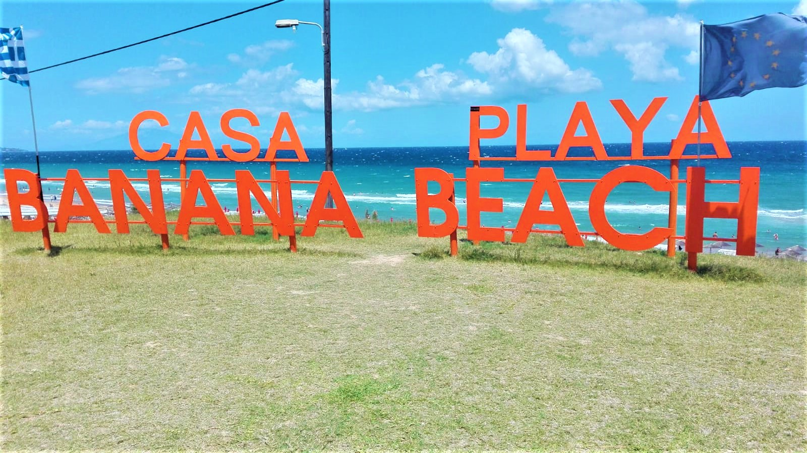 banana-beach-party