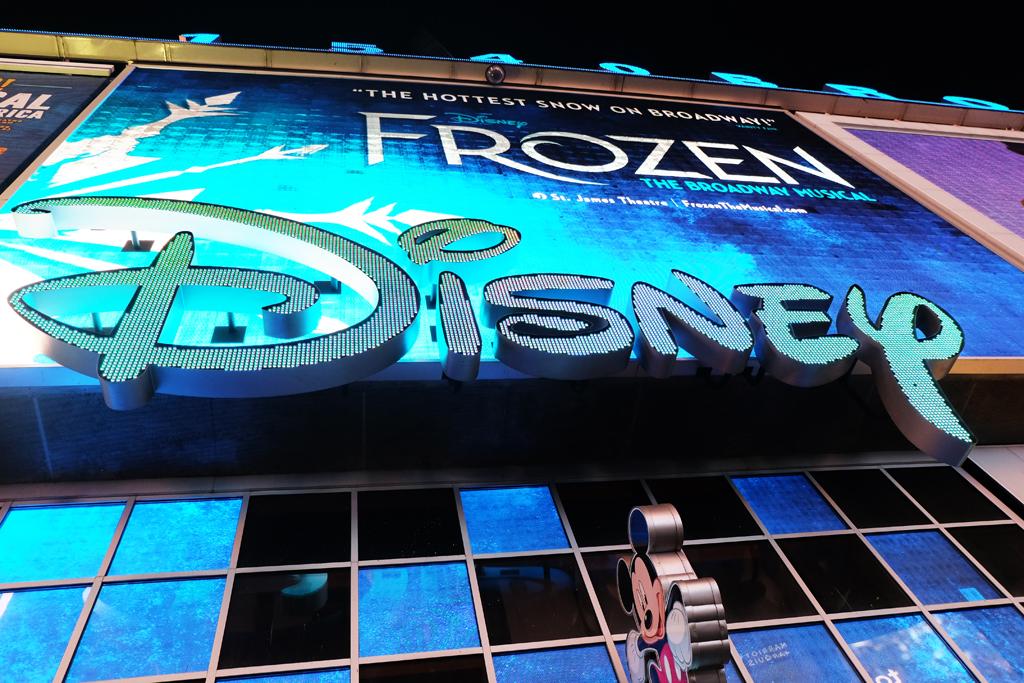 Negozio Disney New York
